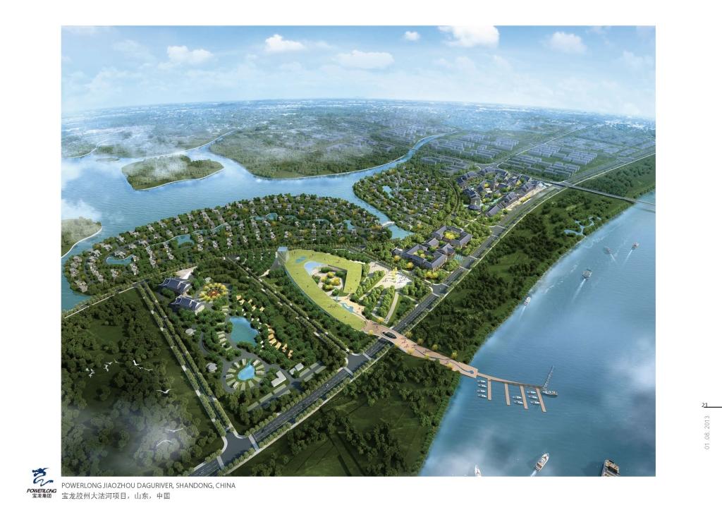 胶州少海宝龙城
